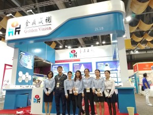 11-14 Oct  2017  Global Sources Electronics Show in HK